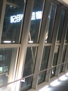 No.437 11月20日(木):「勉強」×「質問力」_b0113993_042991.jpg