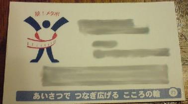 f0106693_19453511.jpg