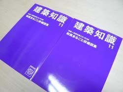 定期購読_a0049695_19403956.jpg