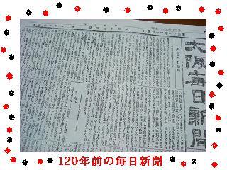 f0150804_17523641.jpg