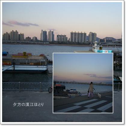 韓国 (その2)_c0051105_23452349.jpg