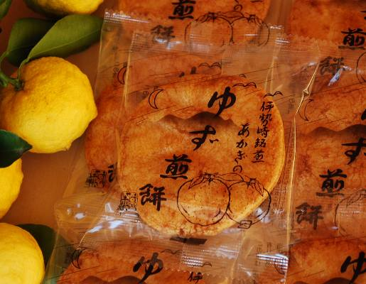 季節限定 柚子せんべい_c0177814_11561777.jpg