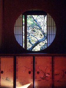 秋 京都 その1_e0127625_921562.jpg
