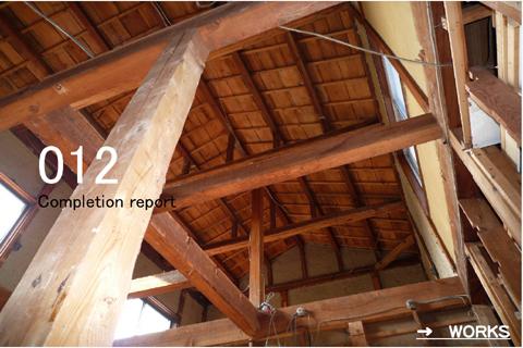 ホームページTOPのスライド画像を入れ替えました。_f0165030_168792.jpg