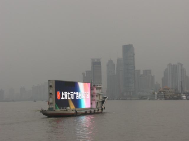 上海_e0085133_1525294.jpg