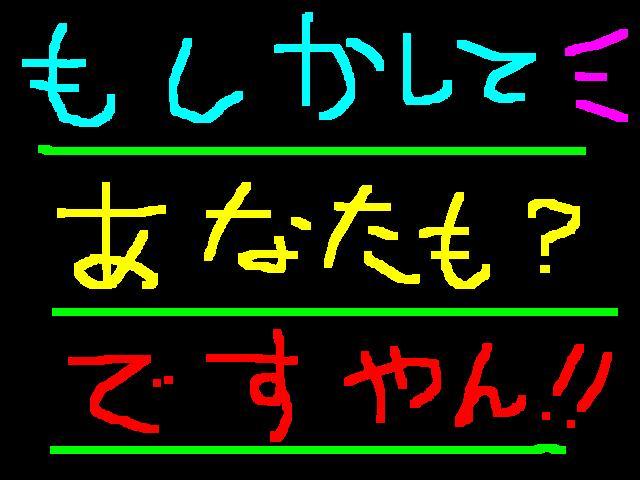 f0056935_19551590.jpg