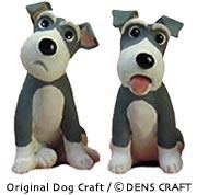 ◆『Xmas MKT. 08』プレ情報:その4 愛犬ご同伴についてのお願い_b0017736_17151382.jpg