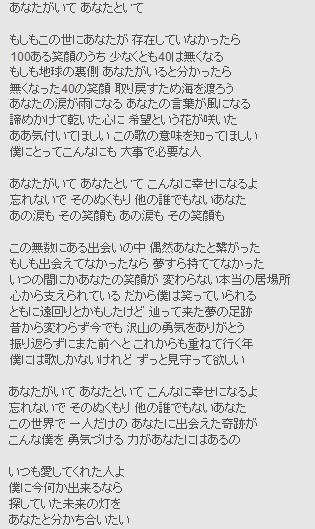 c0071746_0143210.jpg