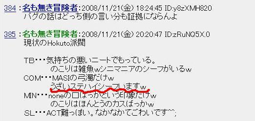 b0145557_1232587.jpg