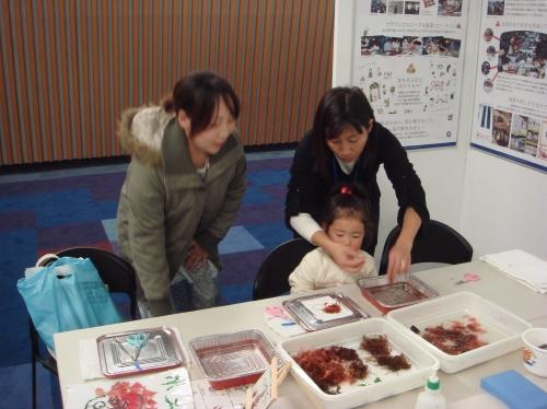 「魚庭の海づくり大会」_c0108460_20294921.jpg
