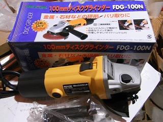 b0061863_20101292.jpg