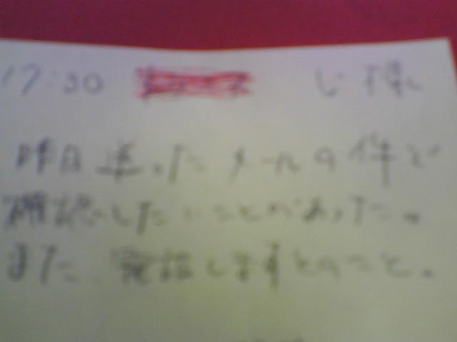 b0156066_10411347.jpg