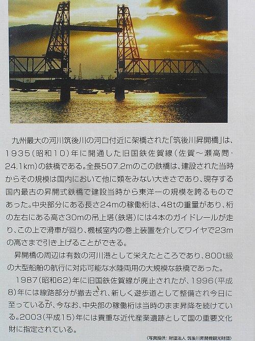 f0103667_1019327.jpg