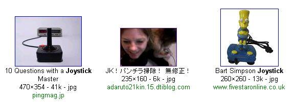c0004568_17535915.jpg