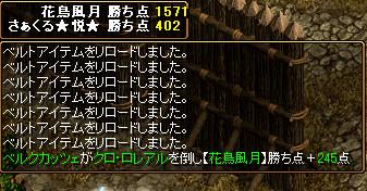 c0076769_1754699.jpg