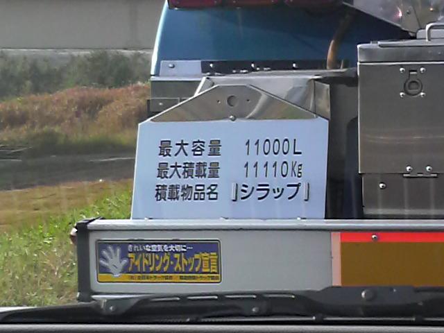 b0059770_2219434.jpg