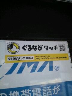 c0019173_1693380.jpg