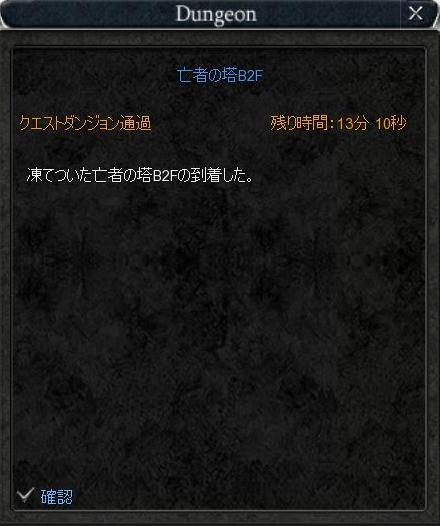 f0196274_1214376.jpg