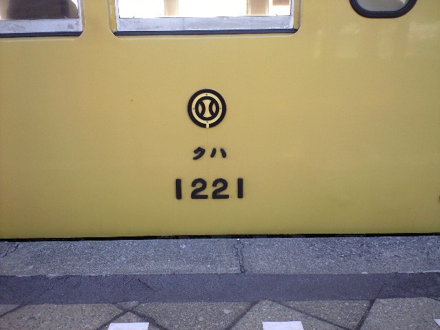 f0004076_1925187.jpg