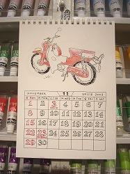 『バイクの絵』展_e0045977_16185097.jpg