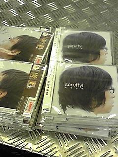 CD到着!!  フウサワシュンスケ_b0048882_15531760.jpg