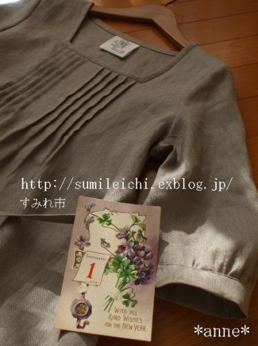f0149482_1630650.jpg