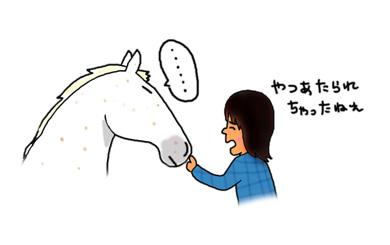 最近のナっちゃん_a0093189_1159436.jpg
