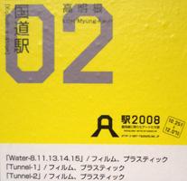 b0044404_19375733.jpg