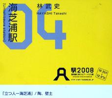 b0044404_19484278.jpg