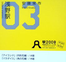 b0044404_19583824.jpg