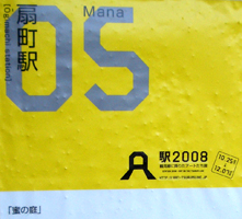 b0044404_20105685.jpg