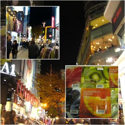 韓国 (その2)_c0051105_0261993.jpg