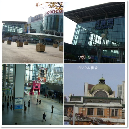 韓国 (その3)_c0051105_22493374.jpg