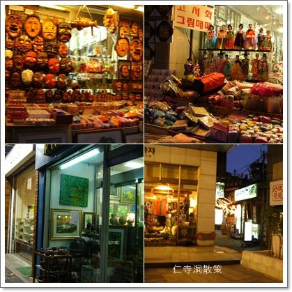 韓国 (その3)_c0051105_2259287.jpg