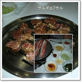 韓国 (その3)_c0051105_2392221.jpg