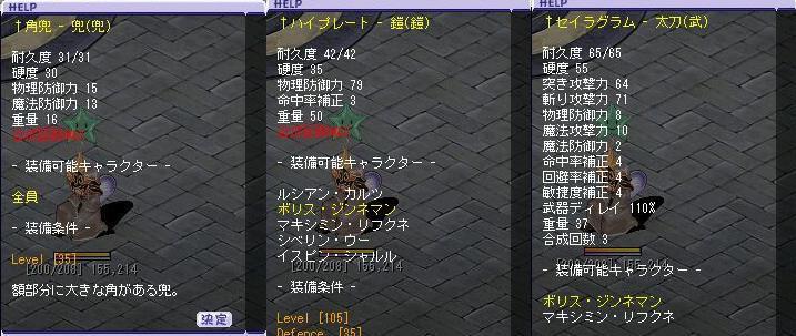 c0030607_20262548.jpg