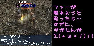 f0072010_19535981.jpg