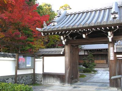 紅葉を訪ねて 西方寺_e0048413_21545979.jpg