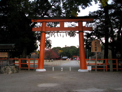 紅葉盛り 上賀茂神社1_e0048413_2382277.jpg