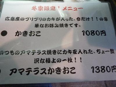 b0146414_32636100.jpg