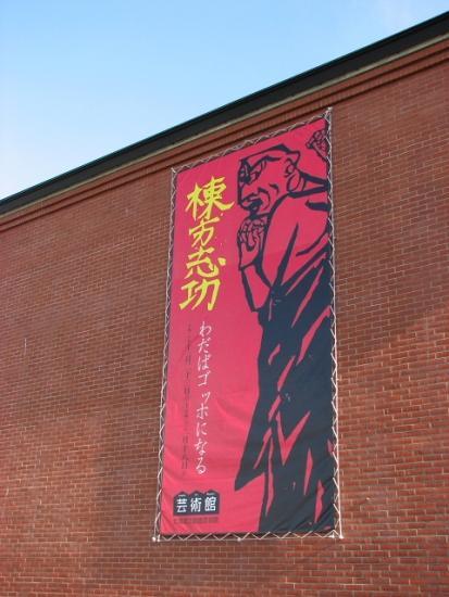 11月23日(日):釧路へ_e0062415_1616826.jpg