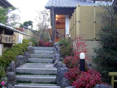 京都嵐山へ_b0105719_0382460.jpg