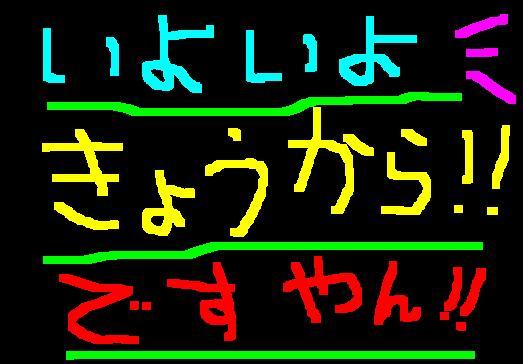 f0056935_17225346.jpg