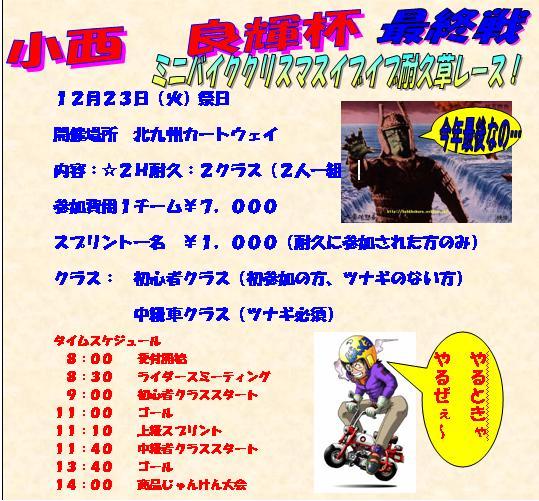 f0056935_1740654.jpg