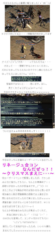 b0119937_658456.jpg