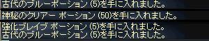 a0010745_158249.jpg