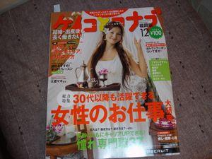 ☆自宅サロンの作り方☆_f0140145_21293420.jpg