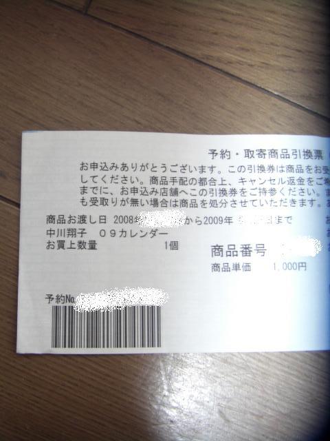 f0187452_13103511.jpg