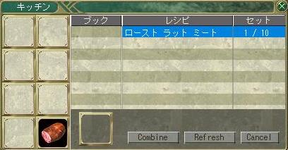 c0152860_7553990.jpg