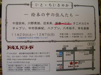 f0193762_12343648.jpg